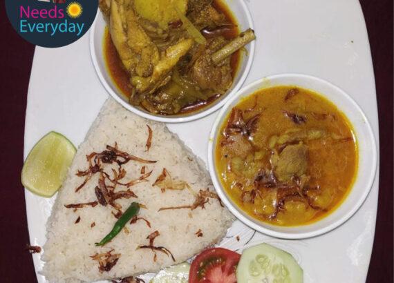 Polow, chicken & Cholar Dal