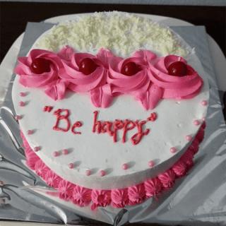 White Forest Cake In Meherpur